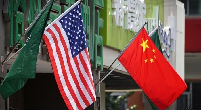 ABŞ Çin şirkətini arzuolunmaz siyahıya almaq niyyətindədir