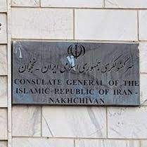 İranın istəkləri narkobaronlarını azad edilməsi imiş